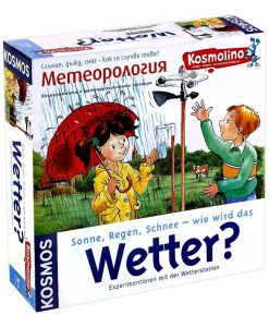 Образователен конструктор Метеорология
