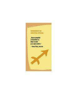 Малка книжка Стрелец