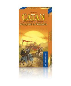 Заселниците на Катан - Градове и Рицари допълнение