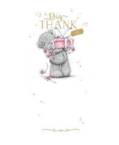 Картичка за Благодарност