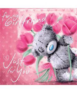Картичка за Рожден ден на момиче гадже