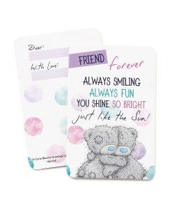 Картичка за приятел
