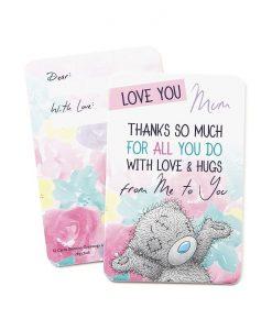 Картичка за майка