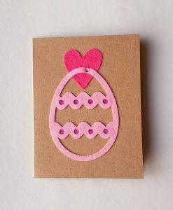 Картичка Великденско яйце със сърце