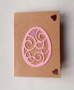 Картичка Великденско яйце с орнаменти